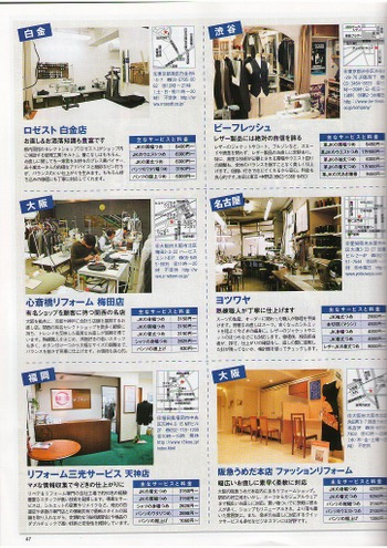Scan20001_2