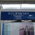 おしゃれな街「鹿児島中央駅」周辺