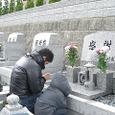 「感謝」のお墓