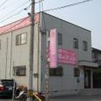 本店(福岡市早良区)