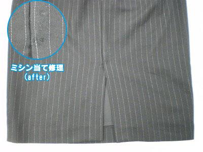 スリット破れ(after)