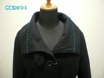 衿幅カット(before)