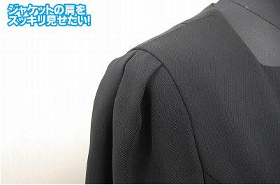 肩タック取り(before)