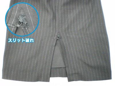 スリット破れ(before)