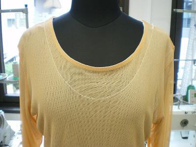 衿デザイン変更2before