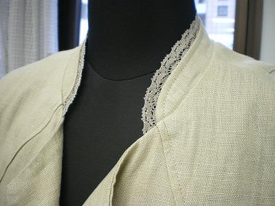 衿デザイン変更after