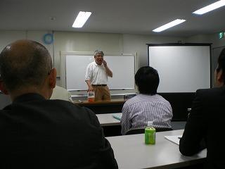 九州ベンチャー大学2