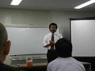 九州ベンチャー大学3