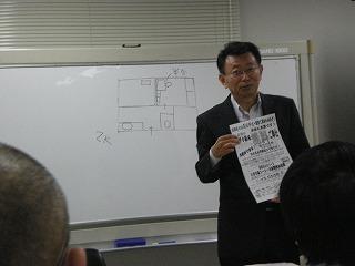 九州ベンチャー大学4