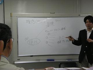 九州ベンチャー大学1