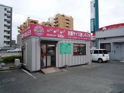 ウエストコート姪浜店